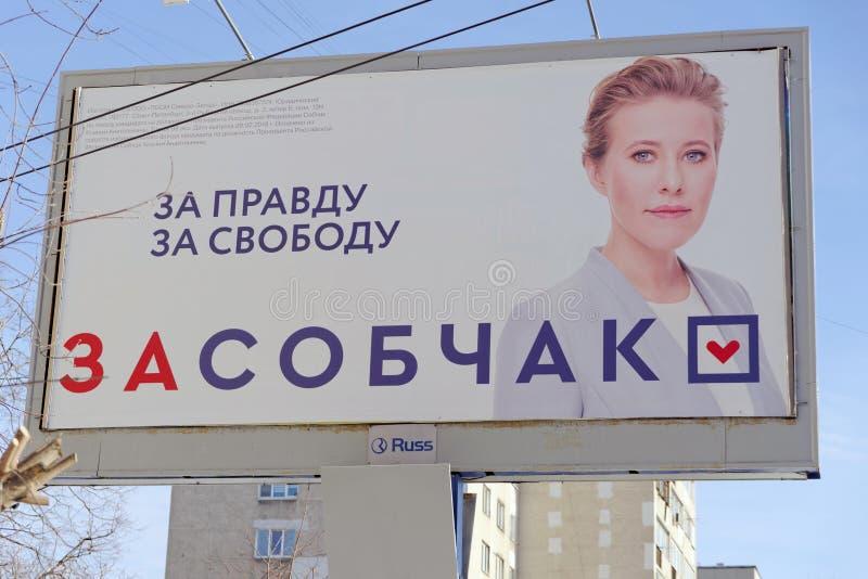 Nizhny Novgorod, Rusland - 14 maart 2018 Verkiezingen van de Russische voorzitter in 2018 Propagandabanner voor de waarheid Voor  stock afbeeldingen