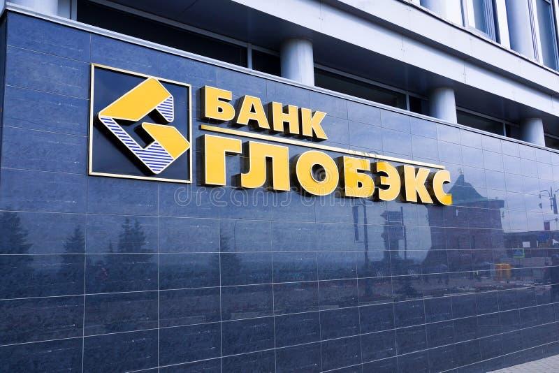 NIZHNY NOVGOROD, RUSLAND - Mei 27, 2018 Een teken van de bank Globex royalty-vrije stock afbeeldingen
