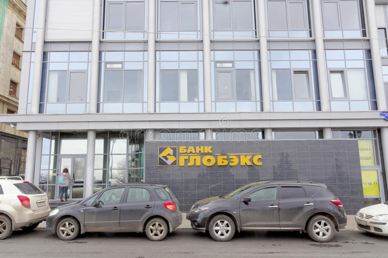 Nizhny Novgorod, Rusland - 13 oktober 2016 Bank GLOBEX op de Verkhnevolzhskaya-dijk stock afbeeldingen