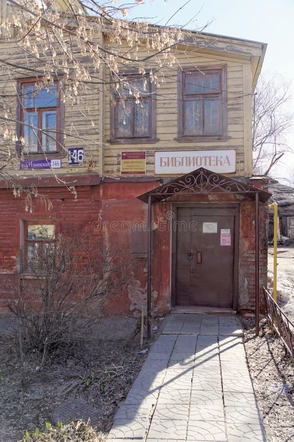 Nizhny Novgorod russia - April 10 2017 Arkivfilial nummer 6 av namnet av soldat- Uspensky på gatan Ilinskaya 146 arkivbilder