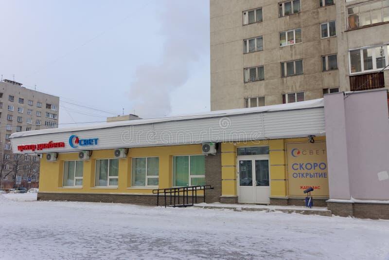 Nizhny Novgorod, Russia - 3 febbraio 2017 Nuova luce del diabete del centro dell'ufficio sul boulevard della via di pace 5 fotografia stock