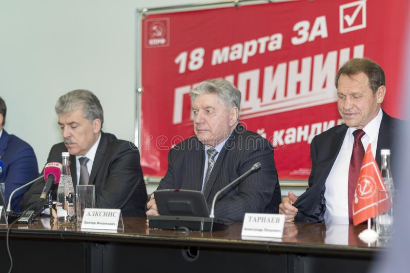 Pre-election press conference of presidential candidate Pavel Grudinin in Nizhny Novgorod. Near Victor Alksnis and Tarnaev Alexand royalty free stock photo