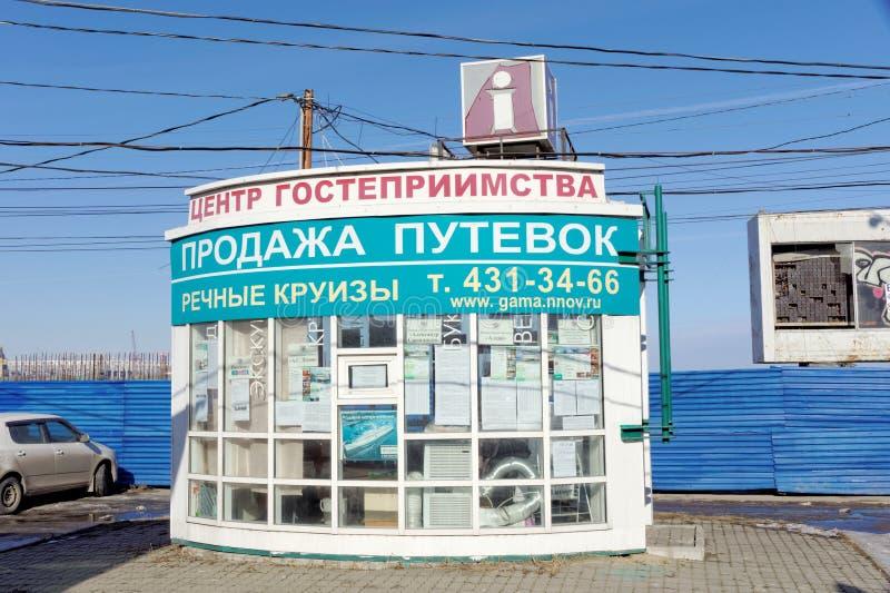 Nizhny Novgorod russia - Mars 14 2017 Mitt av gästfrihet Ett litet shoppar sälja kuponger för läge för gamma för flodkryssningför arkivbilder