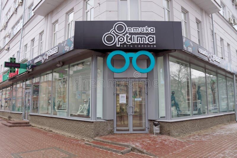 Nizhny Novgorod, Russia - 15 marzo 2016 Ottica di OPTIMUM in Bolshaya Pokrovskaya 21 immagine stock libera da diritti