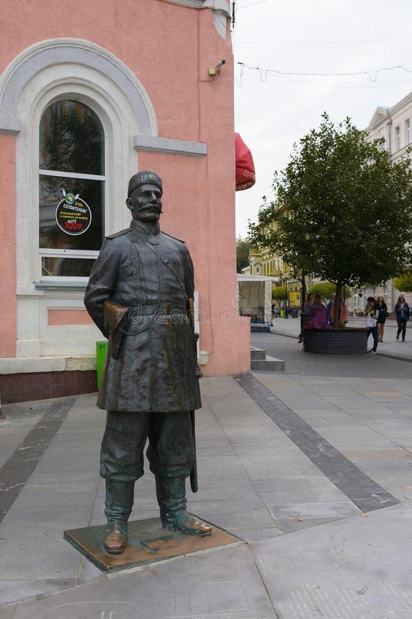 Nizhny Novgorod, Russia - September 4, 2018: Sculpture royalty free stock image