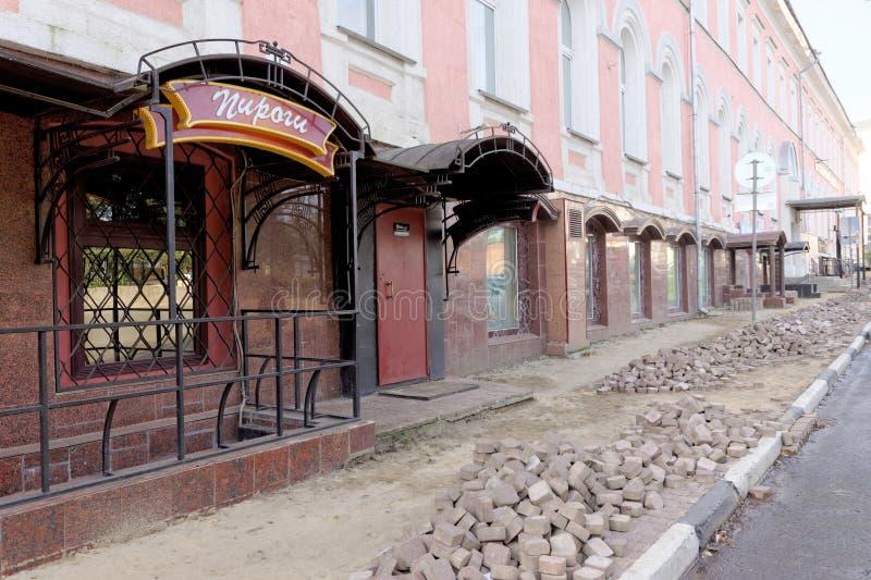 Mondiali , quasi pronto lo stadio di Nizhny Novgorod - Sputnik Italia