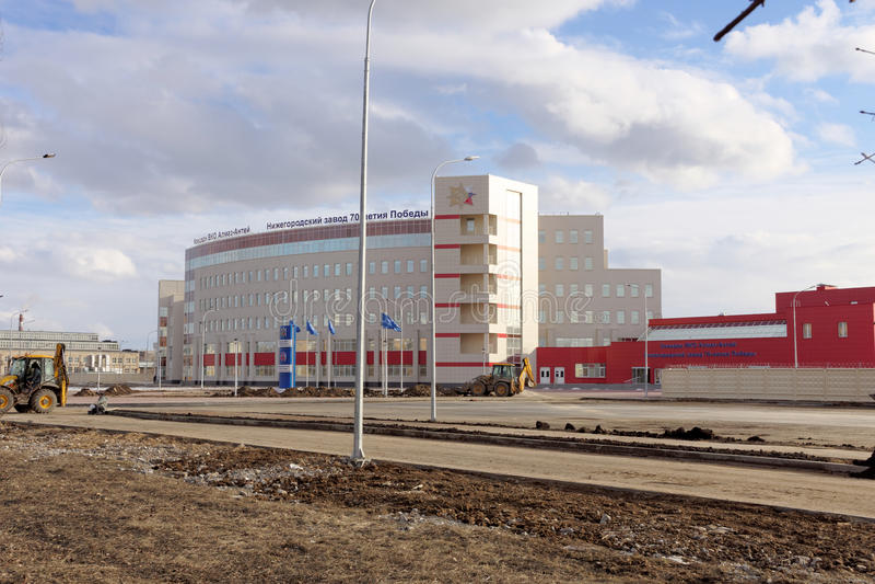 Nizhny Novgorod, Russie - 22 mars 2016 images libres de droits