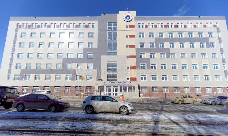 Nizhny Novgorod, Russie - 29 mars 2018 ROSPOTREBNADZOR sur la rue 71 de Malaya Yamskaya image stock
