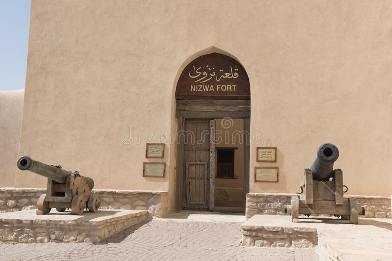 Nizwa Fort stock photos