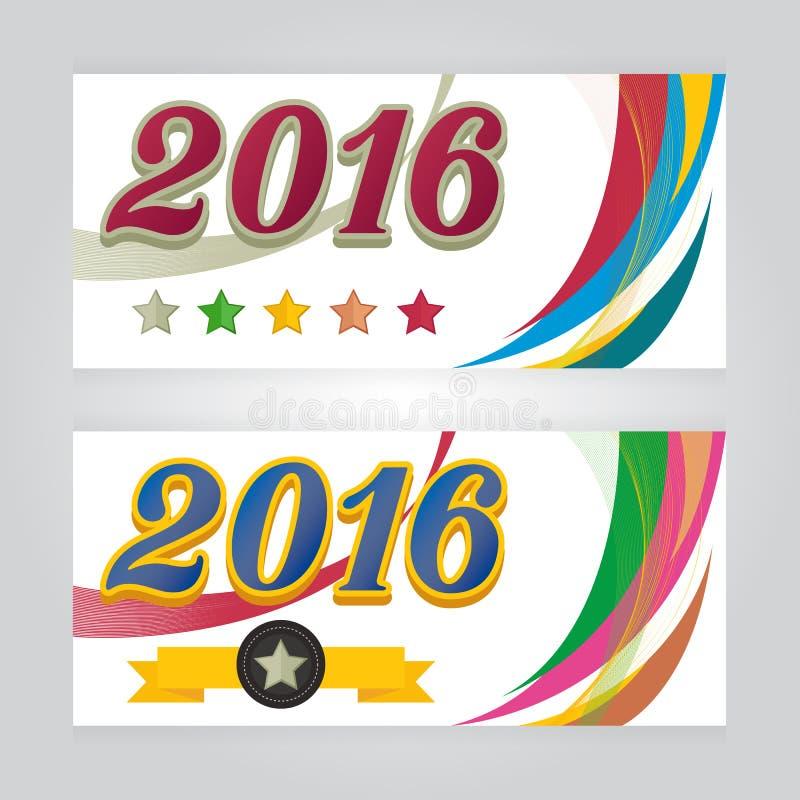 Noël et bonne année du fond 2016 de vecteur Joyeux illustration libre de droits