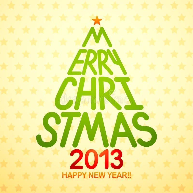 Noël et an neuf illustration libre de droits