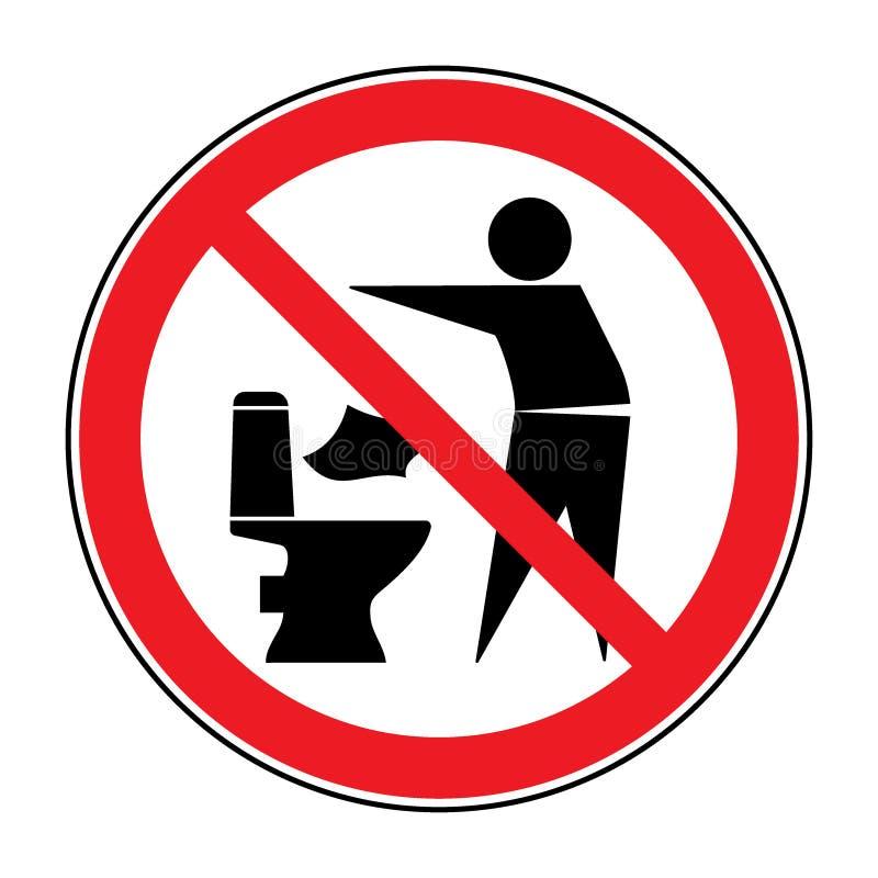 No śmieci w toaletowej ikonie 1 ilustracja wektor