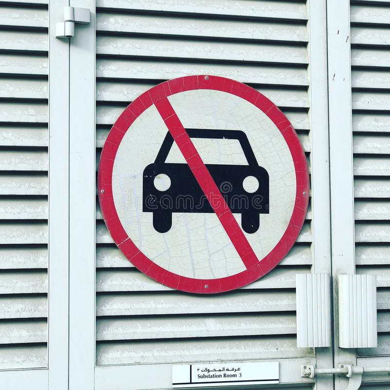 No cars sign stock photography