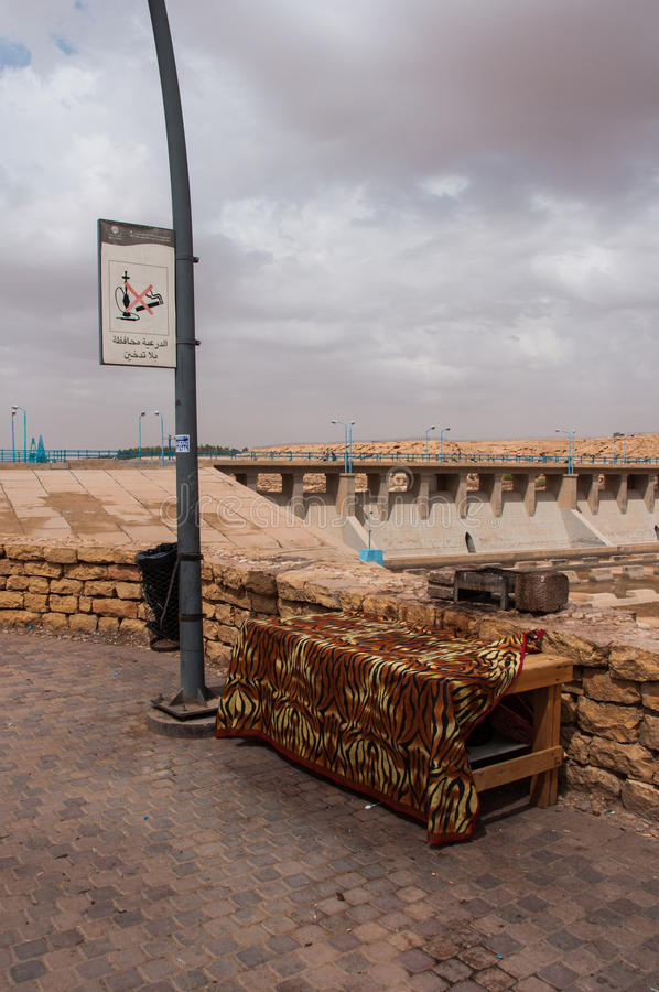 No chicha panel outside of Riyadh, Saudi Arabia.  royalty free stock photo