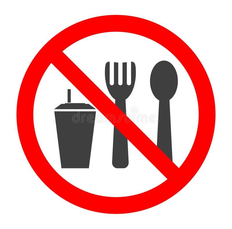 No coma y no beba el símbolo Ninguna consumición o consumición, muestra de la prohibición Ilustración del vector ilustración del vector