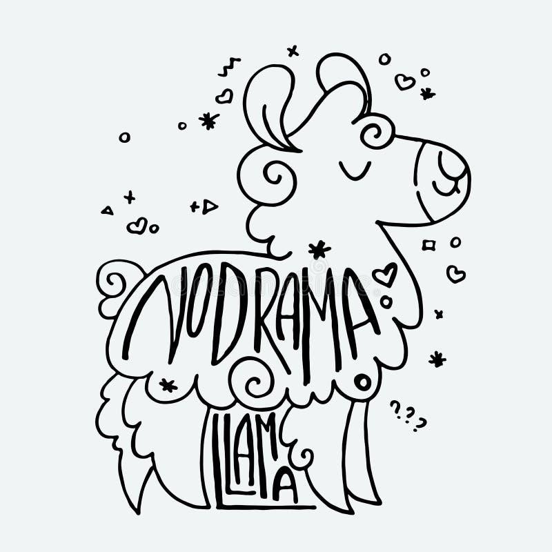 No Drama Llama. Cute fluffy alpaca. Funny smiling cozy animal stock illustration