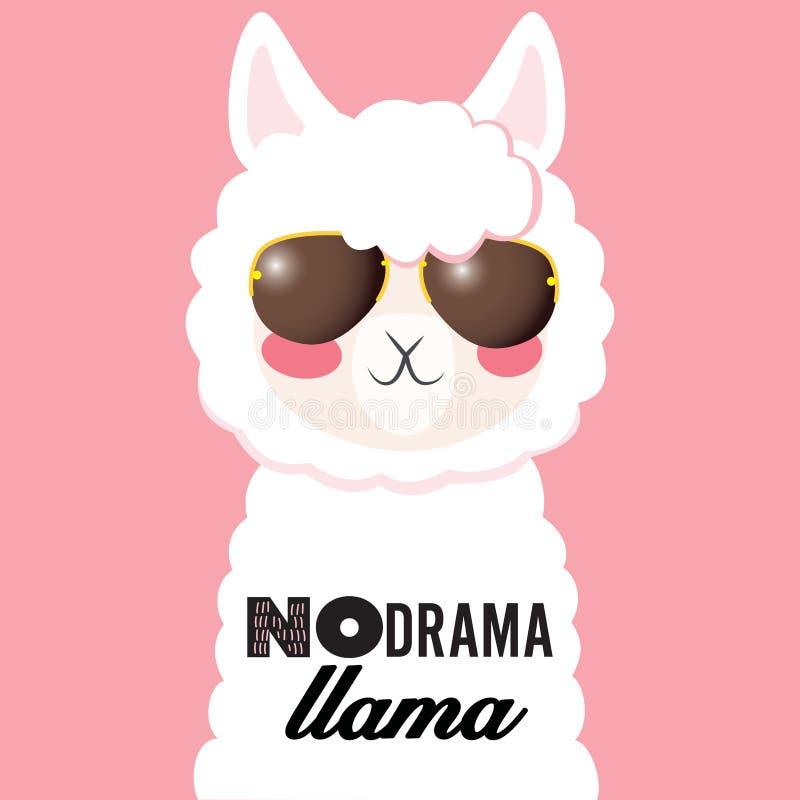 No Drama Llama. Illustration of cute llama wearing cool sunglasses with the text no drama llama royalty free illustration