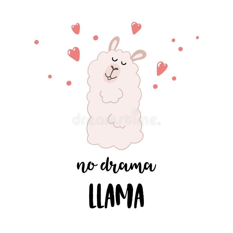 No drama Llama lettering. Cute cartoon Llama and inscription. royalty free illustration