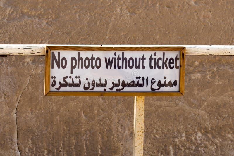 No hay fotos en el cartel de Egipto fotografía de archivo