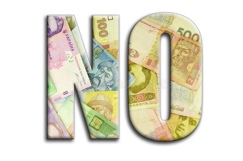 NO. The inscription has a texture of the photography, which depicts a lot of ukrainian money bills.  vector illustration
