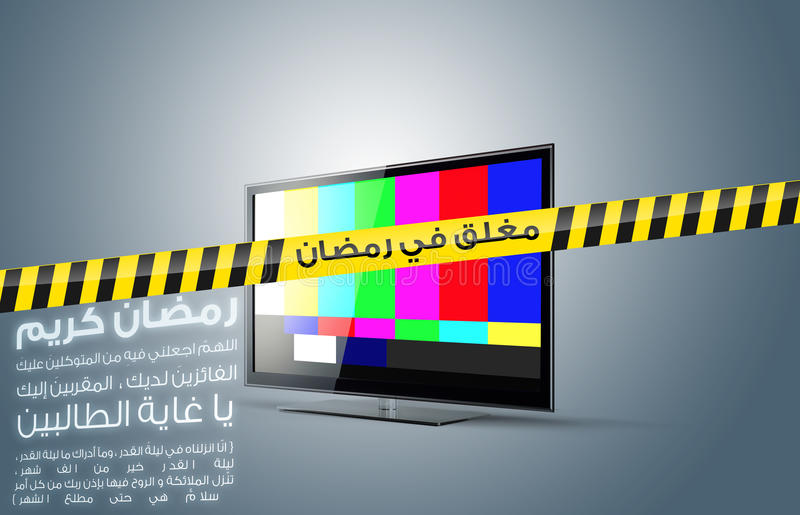 No Signal Sign On A Tv Closed In Ramadan Royalty Free Stock Image