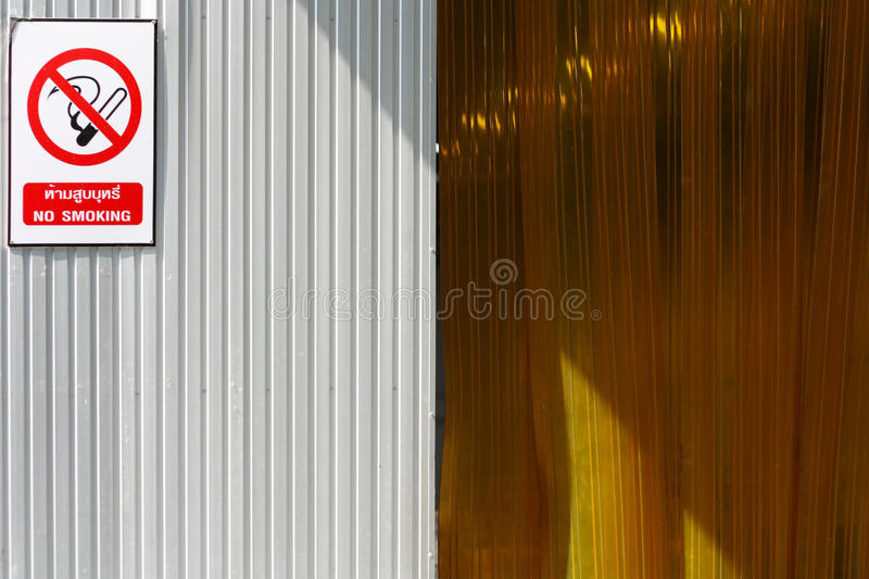 Download No Smoke Sign stock image. Image of action, laborer, scene - 27136753