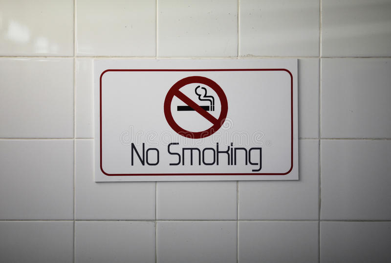 No Smoking. Sign at public toilet stock photography