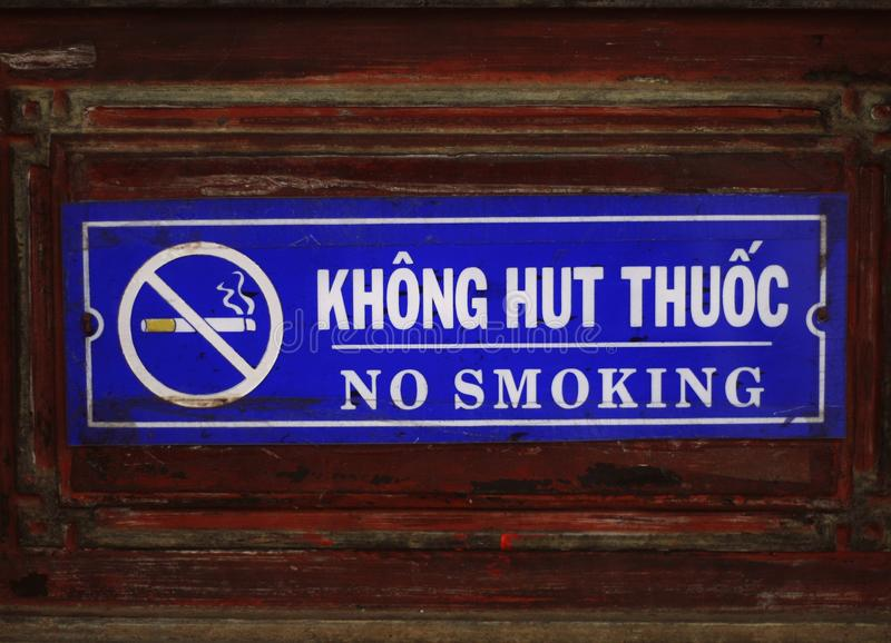 Download No smoking sign stock photo. Image of upper, lighted - 24292830