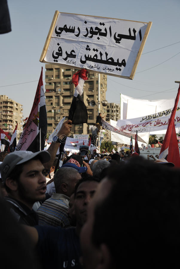 Download NO TO VIOLENCE In Support To Morsi Editorial Photo - Image of brotherhood, party: 31786886