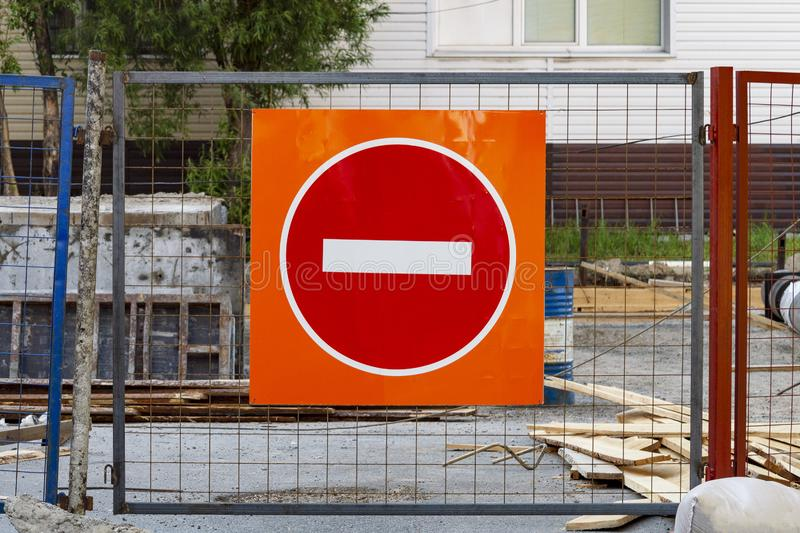No traffic sign allowed. Front view royalty free stock photos