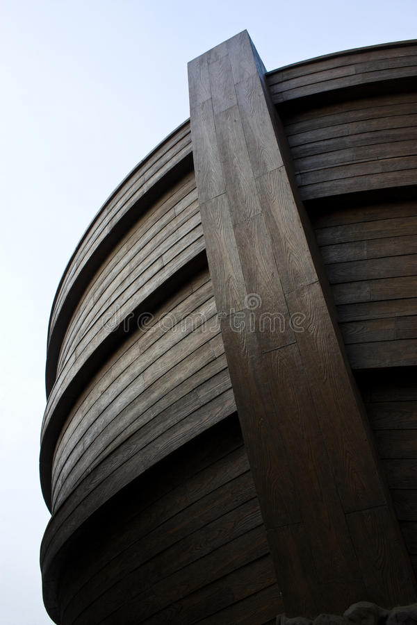 Noah's Ark. In Ma Wan (Hong Kong stock photography