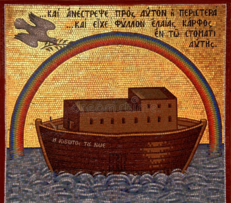 Noah`s Ark mosaic. In old orthodox monastery, Cyprus royalty free stock image