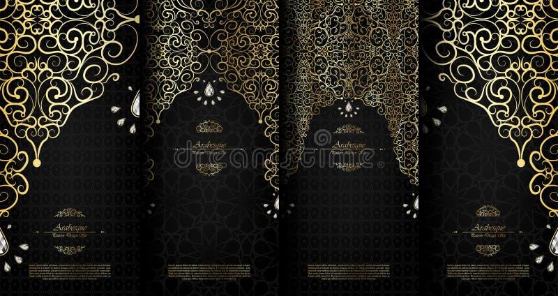 Nobles Schwarzes des abstrakten islamischen Elements der Arabeske und Gold-backgro lizenzfreie abbildung