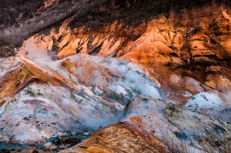 Noboribetsu - Jigokudani - volcán fotografía de archivo libre de regalías
