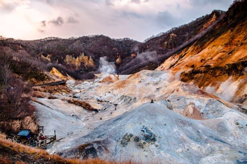 Noboribetsu - Jigokudani - vulcano immagini stock libere da diritti