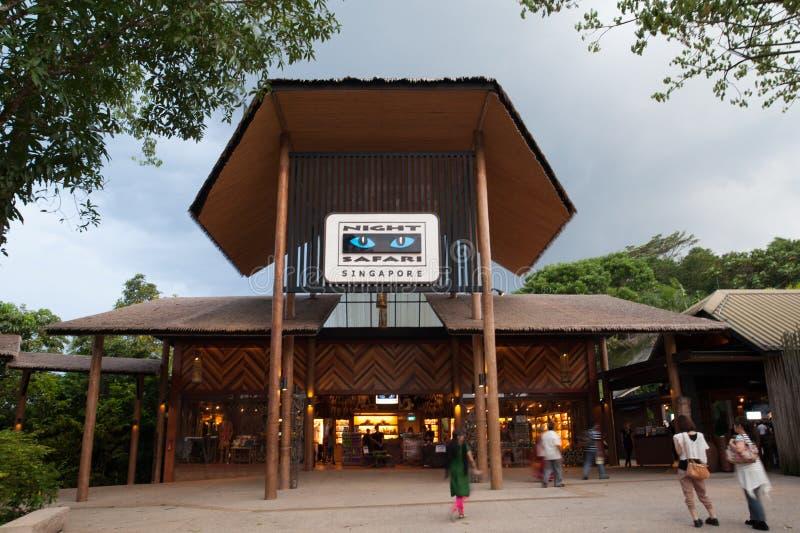 Noc safari wejście zdjęcia royalty free