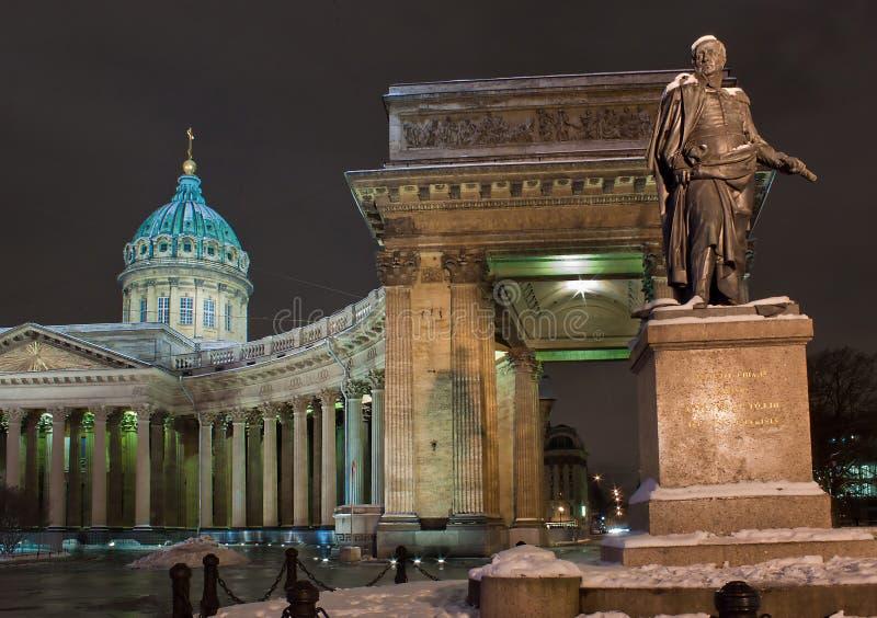 Noc widok Kazan Katedra w Rosja fotografia stock