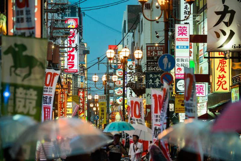 Noc widok Osaka fotografia royalty free
