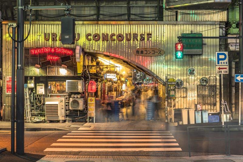 Noc widok Yurakucho Concourse przejście podziemne pod railwa zdjęcia royalty free