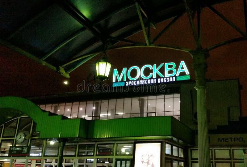 Noche de la estación de Yaroslavl del capital fotos de archivo libres de regalías