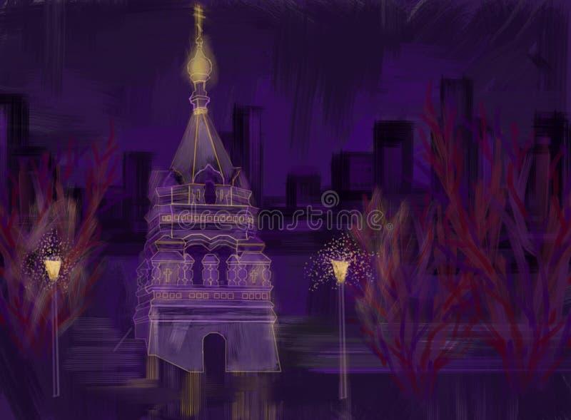 Noche Omsk fotografía de archivo libre de regalías