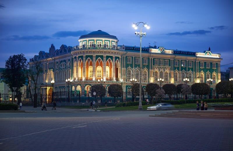 Noche tirada de la casa de Sevastyanov, Ekaterinburg fotos de archivo libres de regalías