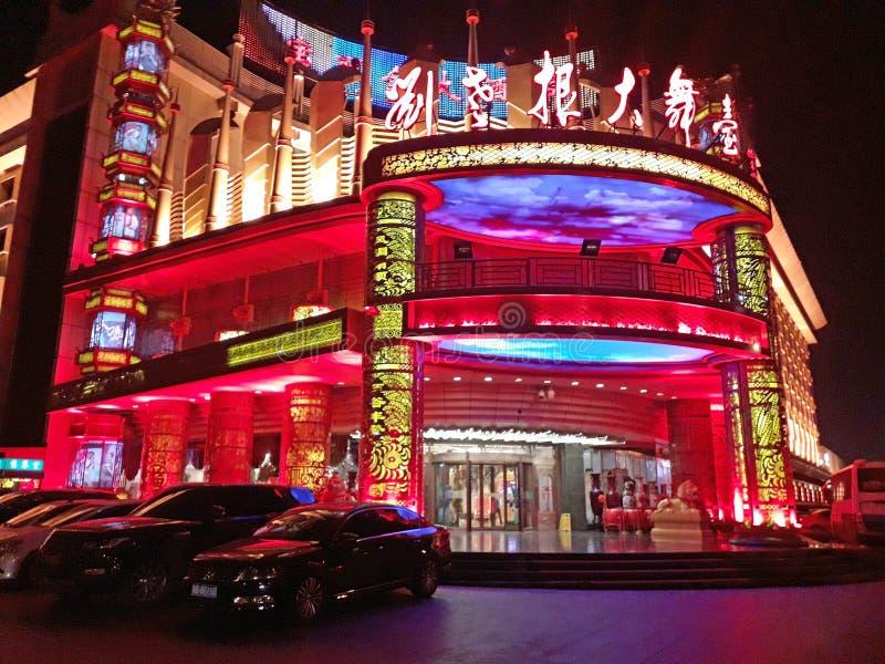 Nocy światła Tianjin, Chiny fotografia stock