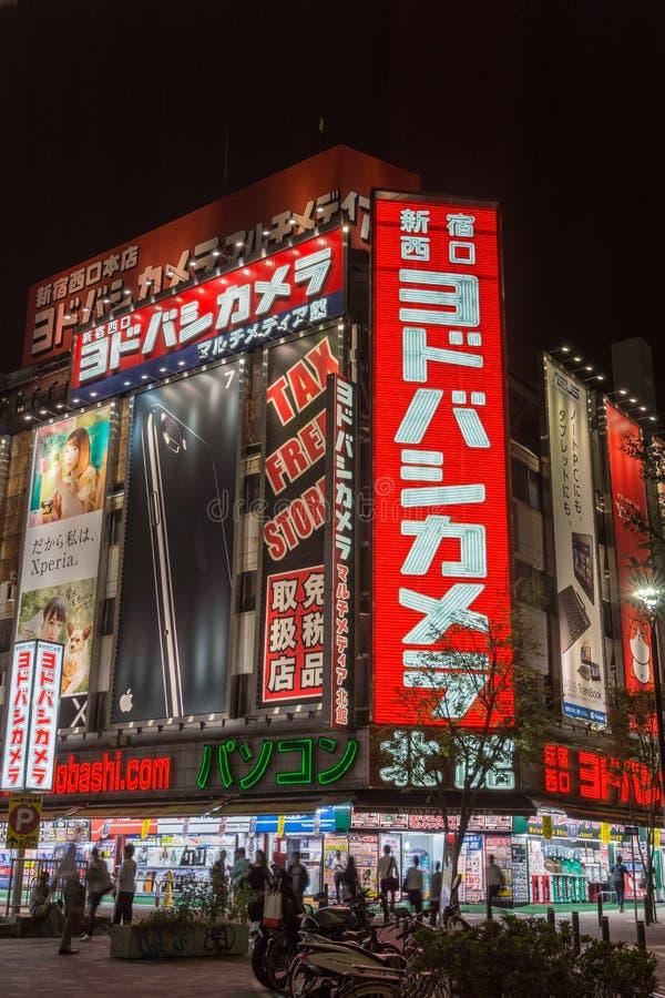 nocy fotografia wielki elektronika sklep przy Shinjuku fotografia stock