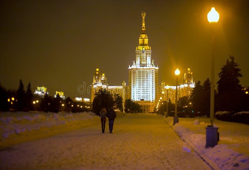 nocy moscow uniwersytet zdjęcie royalty free