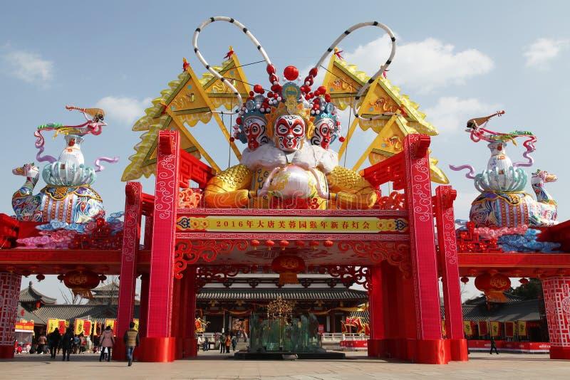 Nocy sceny blaszecznica raj w ` Chiny XI obraz stock