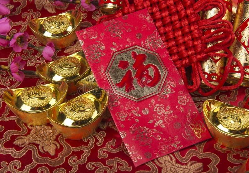 Nodo del cinese tradizionale fotografia stock