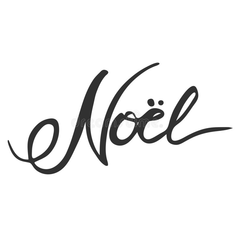 noel illustration de vecteur