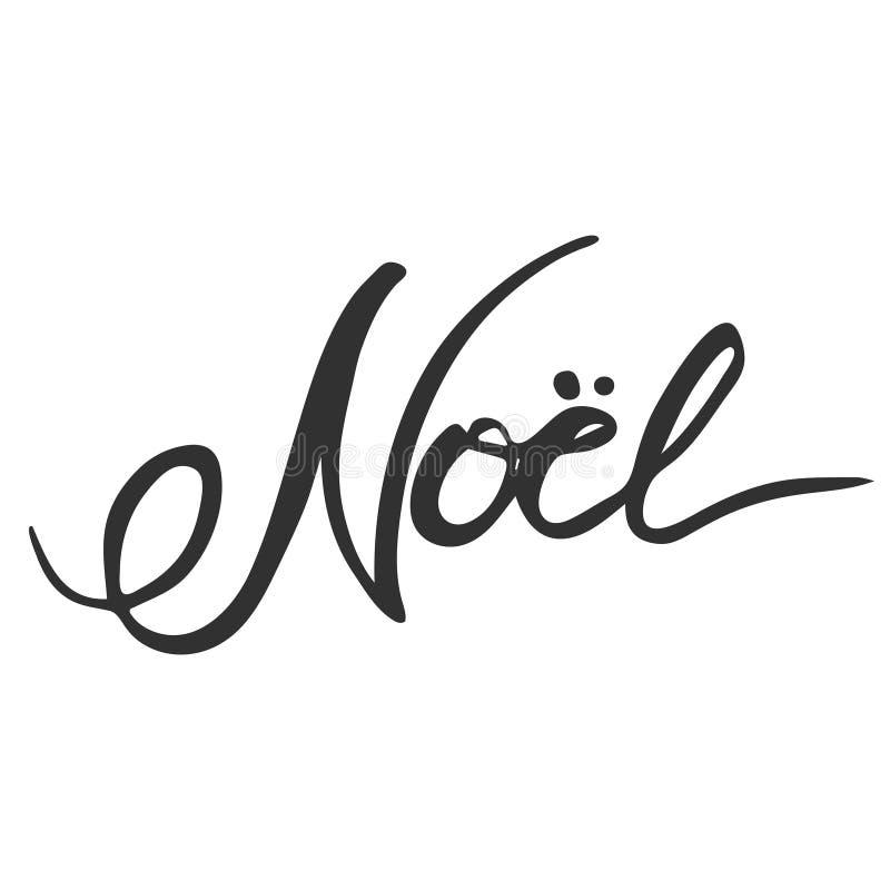 noel ilustración del vector