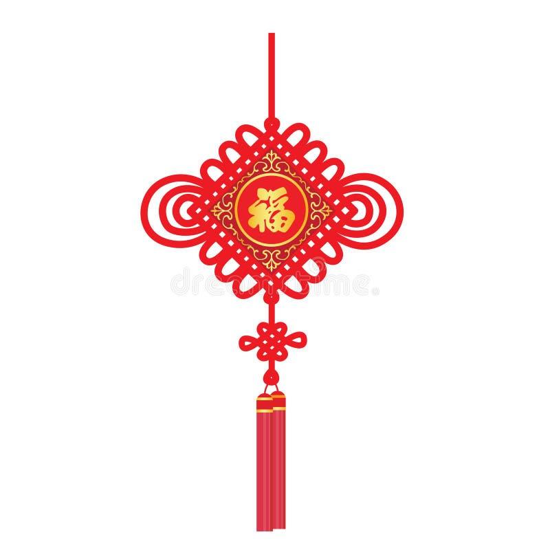 Noeud de la Chine pendant la bonne année illustration libre de droits